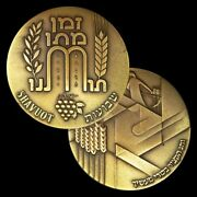 Israel State Medal / Shavuot Holiday Pentecost / 1993 5753 / 59mm 98gr / In Case