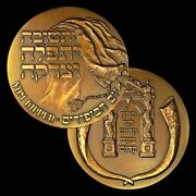 Israel State Medal / Yom Kippur - Day Of Atonement / 1993 / 59mm 98gr / In Case