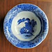 Old Chinese Porcelain Pottery Bowl Blue And White Not Vase Jar