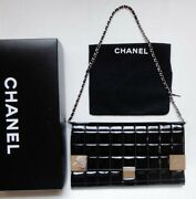 Bag The Real Thing Chain Shoulder Chocolate Bar Enamel Black Secondhand