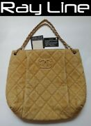 Bag The Real Thing Chain Shoulder Razor Beige Women 's Secondhand Yo