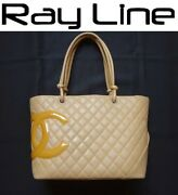 Bag The Real Thing Cambon Tote Gm Beige Secondhand Yo