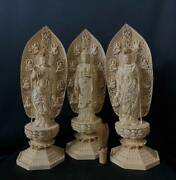 Curio Large 45cm Total Cypress Material Cut Main Money Buddhist Crafts