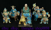 Old Yuan Dynasty Three Color Porcelain Guiguzi Beast-drawn Carriage Soldier Set