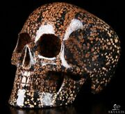 Huge 5.1 Brown Snowflake Carved Mitchell-hedges Crystal Skull Replica, 694