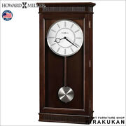 Imported Watches Howardmiller Howard Made In Usa By Miller Wall Clock Kristyn