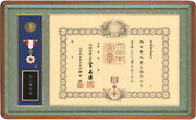 Aya Colouration Medal Of Honor Small I-16