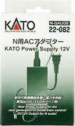 Kato Power Supply Ac Adapter 22 – 082 N Scale Supplies 100 - 240 V Ce Japan
