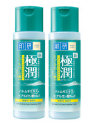 Hada Labo Blemish And Oil Control Hydrating Face Lotion 170 Ml 5.6 Oz X 2 Pcs