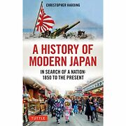 H709 A History Of Modern Japan In Search Of A Nation--1850 To The Present