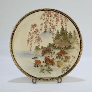 Old Signed Japanese Satsuma Pottery Plate Or Dish With Mt Fuji - Pt