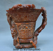 7.6 Unique Old Chinese Dynasty Ox Horn Carved Dragon Handle Oxhorn Drinking Cup