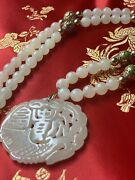 Antique Chinese White Jade Jewelry Hetian White Jade Necklace Cloisonnandeacute Bead