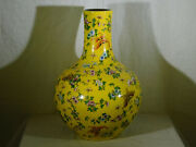 Chinese Qing Dy Qianlong Reign Mark Ground Yellow Insect Decor Large Vase