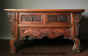 20.2 Old Huanghuali Wood Inlay Shell Dyansty Tongzi Kids 2 Drawer Table Desk