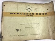 Mercedes-benz Type 190d Parts Catalog Manual With Supplement 1958-59 Rare Find