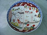 Antique Chinese Wucai Footed Bowl Famille Rose