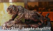 24dynasty Old Jade Pure Hand Carving Zodiac Year Animal Tiger Tigre Statue