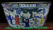 26 Marked Chinese Wucai Porcelain Dynasty Palace Civil Service People Basin