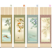 Scroll Hanging Axis Four Seasons Glossy Each Of Them Width 54.5 Height About