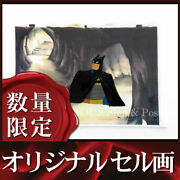 Original Cell Painting Batman Goods American Comic Shooting Props Framed Service