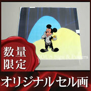 Original Cell Painting Mickey Mouse Disney Goods Shooting Props Framed Service