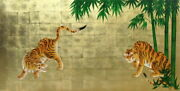 Lacquer Painting Kano Search Yu's Masterpieces Bamboo Tiger Diagram