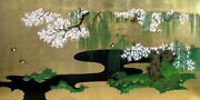 Lacquer Painting Tosa Mitsuki's Masterpieces Spring And Autumn Flower Bird Map