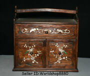 14 Old China Huanghuali Wood Inlay Shell Dynasty Flower Birds Portable Food Box
