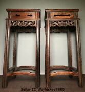 21.4 Antique Old Chinese Huanghuali Wood Inlay Shell Dynasty Flower Stand Shelf
