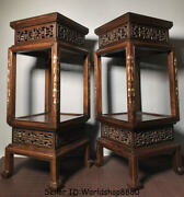 33.4 Old China Huanghuali Wood Inlay Shell Dynasty Flower Stand Shelf Furniture