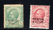 Italian Offices In China Tientsin 1917 Overprint Sc 1 And 2 Mh, Og.