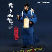 Enterbay Leslie Cheung 1/6 A Chinese Ghost Story Ning Caichen Action Figures Toy