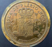 Puerto Rico 1971, Escayola S N P R, 7 Bass-relief Cast Model Of Medal Reverse