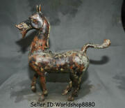 15.6 Antique Chinese Bronze Ware Dynasty Palace Tang War Horse Running Statue