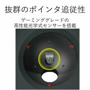 Elecom 2.4ghz Wireless Finger-operated Trackball Mouse Deft Series 8-button Func