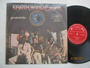Earthwind And Fire - Greatest Hits - Rare Taiwan Only Ltd Release Lp