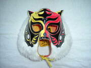 Super Rare Made By Yn 4th Generation Tiger Mask The Revolution 2018 Models Use