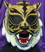 Tiger Mask Used Made By Yn Revolution 2015. Model With Kiba Best Of The Super