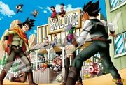 Dragon Ball Super Jigsaw Puzzle 1000 Pieces Wilderness Battle F/s From Japan