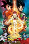 1000 Piece Jigsaw Puzzle Dragon Ball Z Resurrection F Free Shipping From Japan