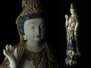 Kai Buddhist Art Antiques Fine Engraving Wooden Wood Carving Coloring Statue Of