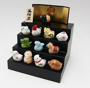 Set Of 12 Ceramic Chinese Zodiac Animal Figurines With Four-tier Pedestal