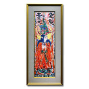 Gls Sigong Mkata The Eight Great Dragon Queen Shinson No Figure Supervised By