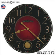 Imported Watches Howardmiller Howard Made In Usa By Miller Wall Clock Harmon