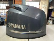 Used Yamaha Outboard 4-stroke 90 Hp 2005 - 2011 Top Cowling - Stk 9245