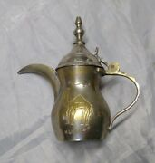 Kuwait Islamic Coffee Server G-vg Condition 🆓 Shipping