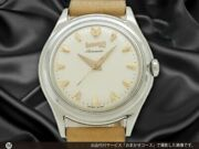 Eberhard And Co 11510-387 Cal.11500 Rare Model Automatic Vintage Watch 1950and039s