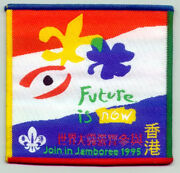 1995 World Scout Jamboree Hong Kong / Hk Scouts Contingent Staff Patch