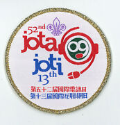2009 Jamboree On The Air And Internet Hong Kong Scouts Jota Joti Scout Staff Patch